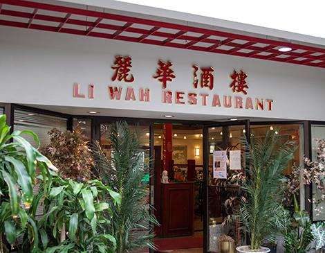 Li Wah