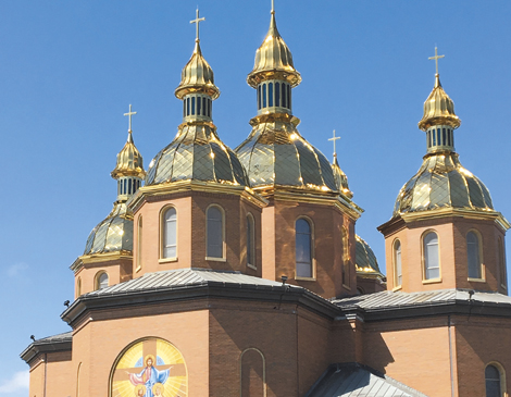 St. Josaphat Ukrainian Catholic Cathedral