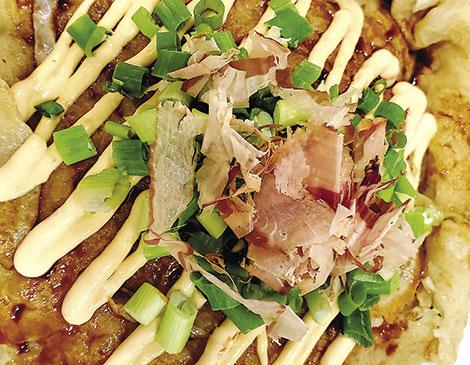 Domo Yakitori & Sushi's okonomiyaki