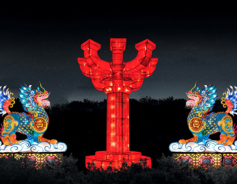 Cleveland Metroparks Asian Lantern Festival