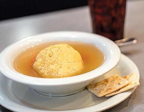 Corky's Matzo Ball Soup