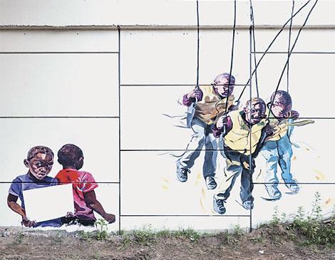 Darius Steward's Mural